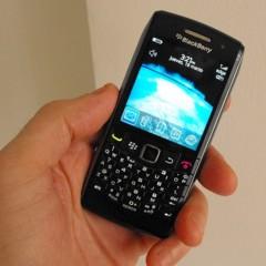 Foto 1 de 5 de la galería blackberry-pearl-9100-3g-nueva-imagenes-dan-pistas-sobre-una-comercializacion-incipiente en Xataka Móvil