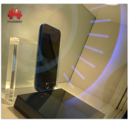 Huawei se inspira en el iPhone para crear su terminal Android