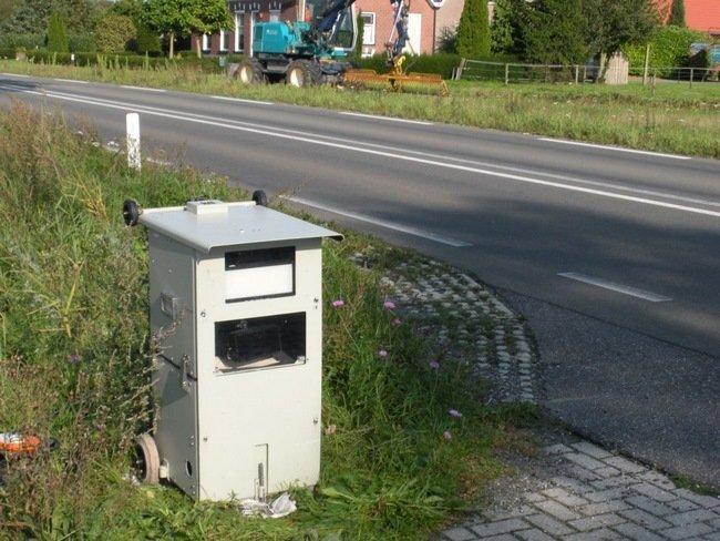 Radar cubo de basura 2