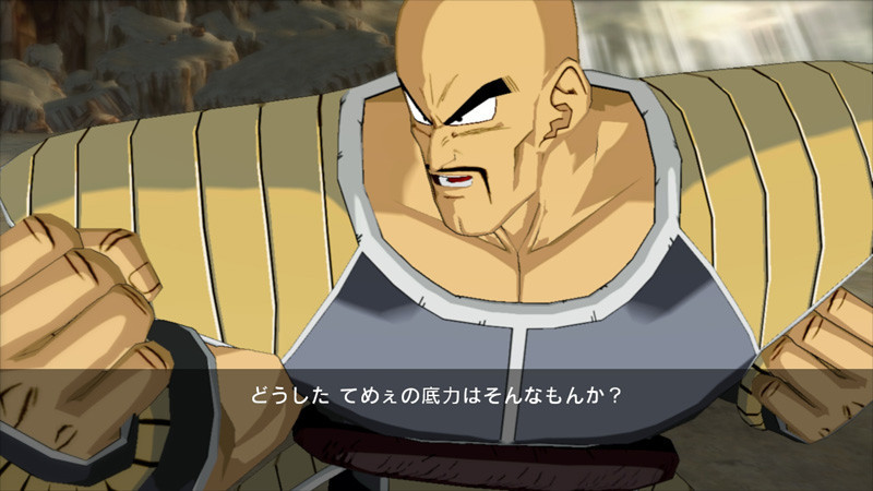 Foto de Dragon Ball Z: Burst Limit (75/109)