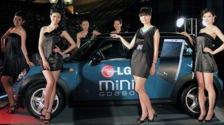 LG rebaja de forma importante sus expectativas de ventas para 2011