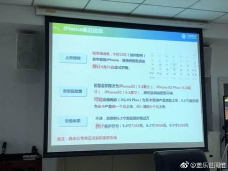 Los nombres 'iPhone XC' y 'iPhone XS' cobran fuerza tras la filtración de un operador chino