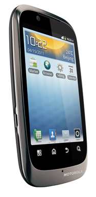 Motorola Spice XT llega a México: un smartphone al alcance de tu presupuesto