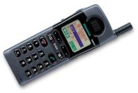 Siemens S10. Teléfonos con Historia II