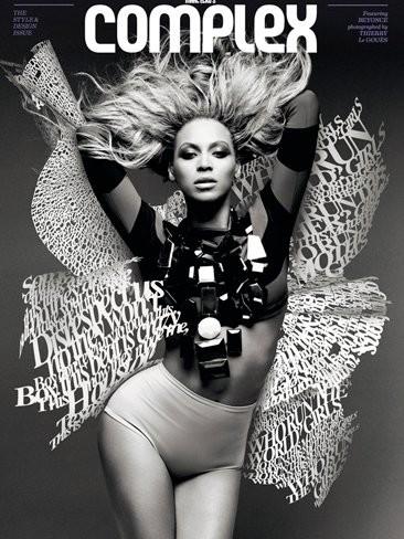A nadie le sienta tan bien la braga-faja como a Beyoncé