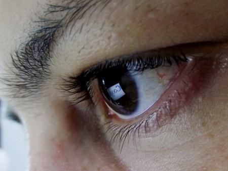 Síndrome visión de computadora