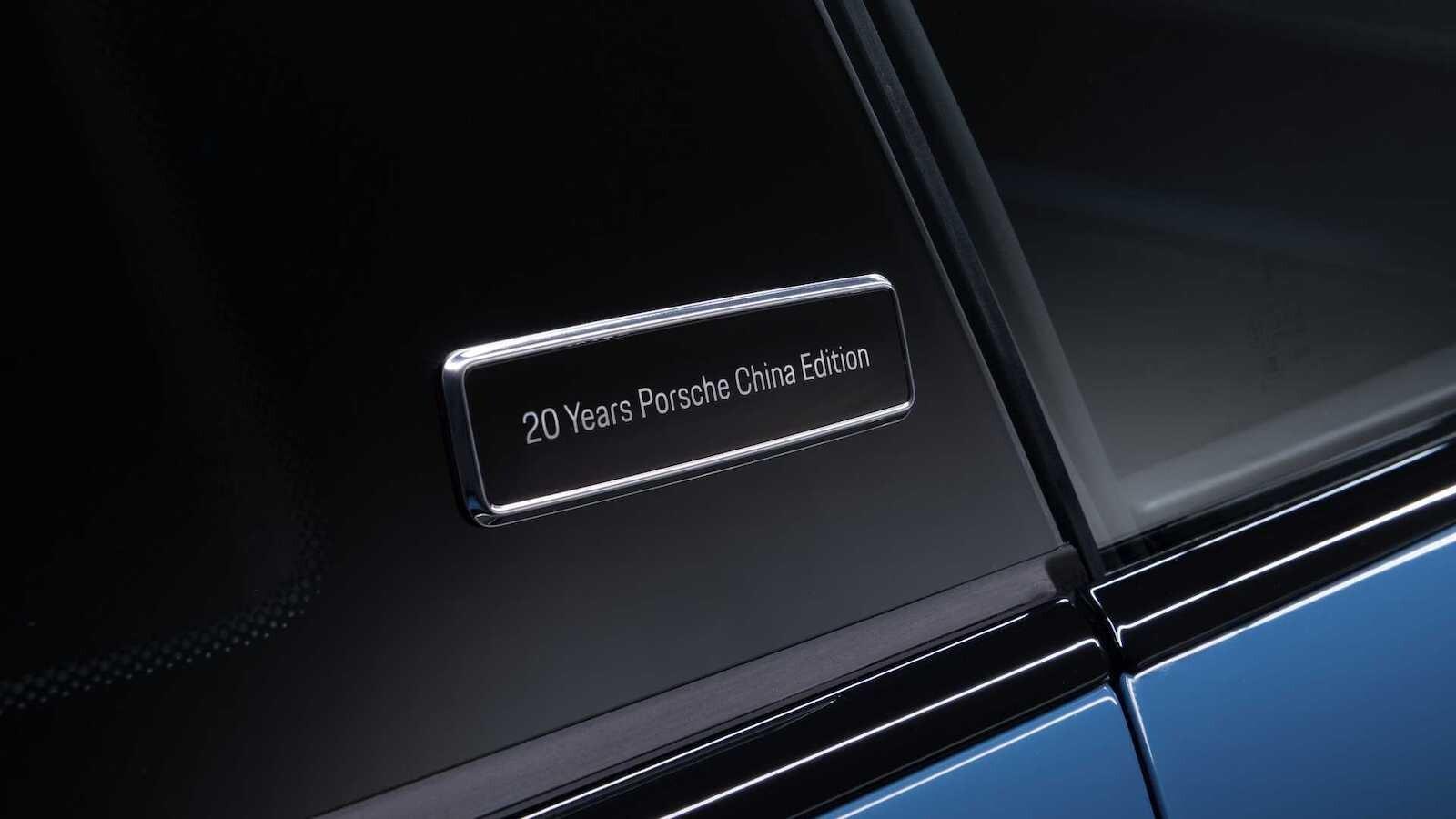 Foto de Porsche 911 20 Aniversario en China (6/9)