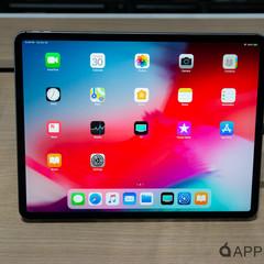 Foto 24 de 29 de la galería ipad-pro-2018 en Applesfera