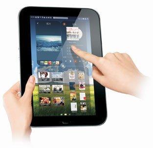 Lenovo piensa en convertir los todo en uno en tablets de 23 pulgadas