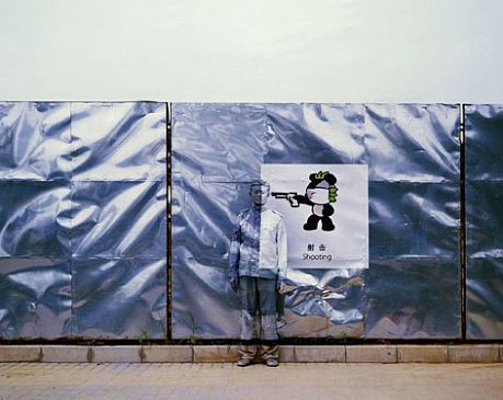 Foto de Hiding in the City: el hombre invisible. Liu Bolin (48/50)