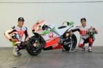 Pramac Racing se presenta con Yonny Hernández y Danilo Petrucci