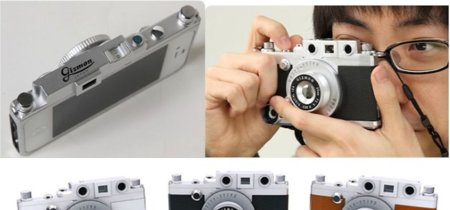 iCa funda para camuflar tu iPhone como una cámara telemétrica
