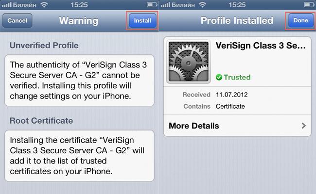 Transacciones iOS