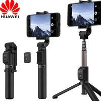 Oferta Flash: palo selfie con trípode Huawei Honor Tripod Selfie Stick por 14,70 euros y envío gratis