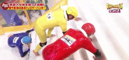 Japón se ha pasado el entretenimiento televisivo nivel: este absurdo concurso de escaleras resbaladizas