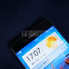 Foto 13 de 16 de la galería oppo-r7 en Xataka Android