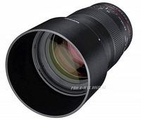 Primeras imágenes del muy interesante Samyang 135 mm f/2 para Full Frame de Canon (Actualizado)
