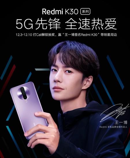 Xiaomi Redmi K30 Diseno Trasero