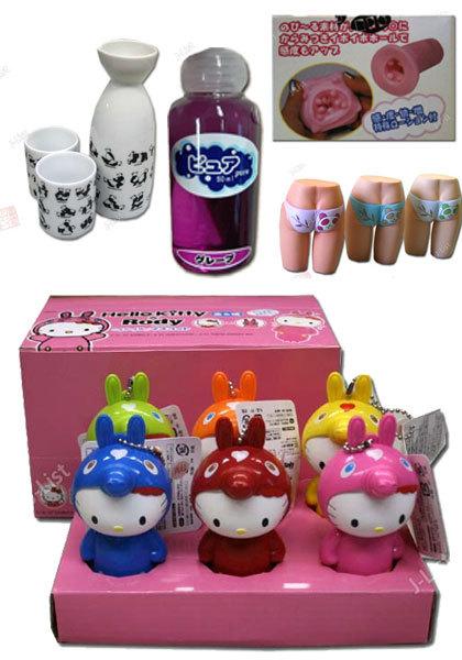 Juguetes eróticos desde Japón