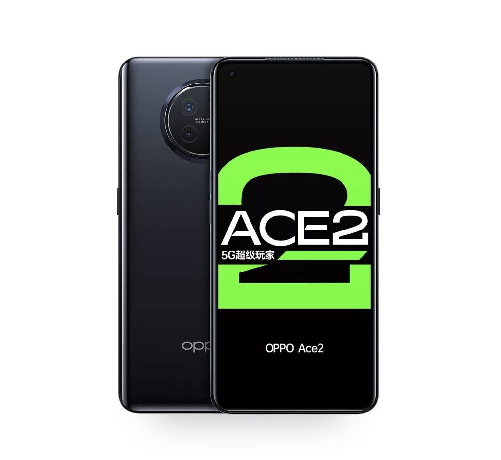 OPPO Ace 2: el primero de una nueva familia llega con conectividad 5G, carga ultrarrápida y cuatro cámaras