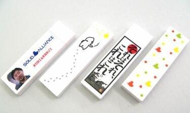 SolidAlliance, discos USB con tus diseños