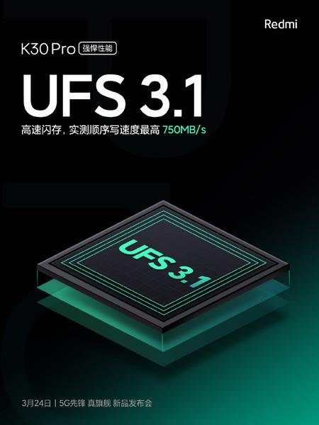 Redmi K30 Pro Ufs 3 1