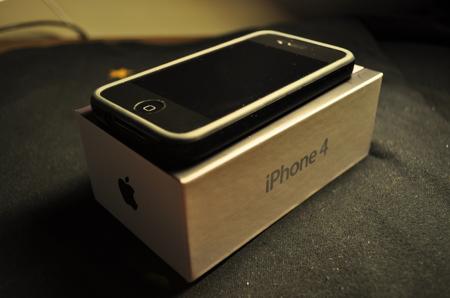 Apple empieza a devolver el dinero a todos los compradores de un Bumper