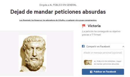 Peticiones Absurdas