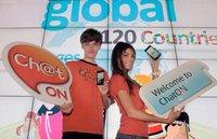 Samsung lanza ChatON, su servicio de mensajería instantánea