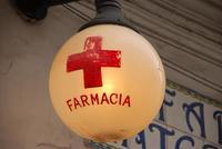 Solo las farmacias con sede física podrán vender medicamentos por Internet