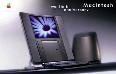 Apple en 'Los 25 peores productos tecnológicos'