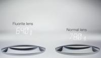 La fluorita sintética revolucionará el mercado de los objetivos con lentes más ligeras y de más calidad