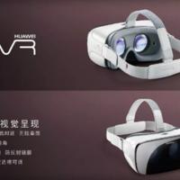 Huawei se une a la realidad virtual y presenta unas gafas para el P9