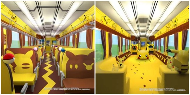 Tren Pikachu
