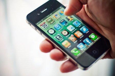 El Gobierno británico criticado por gastar varios miles de euros en aplicaciones del iPhone
