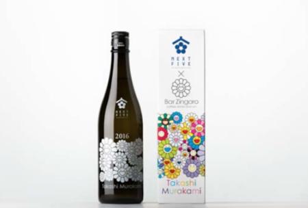 Takashi Murakami se une a NEXT5 para crear un sake de edición limitada