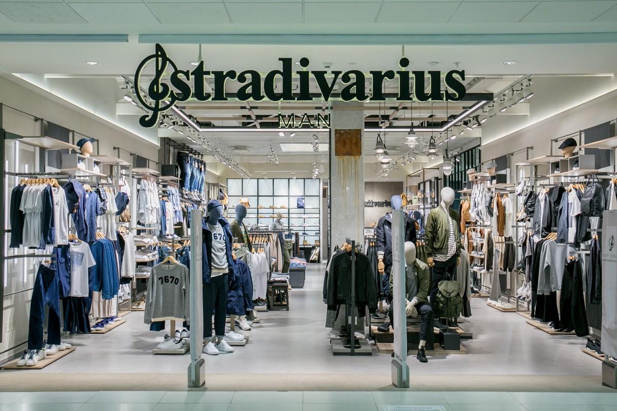 Foto de Stradivarius hombre primavera 2017 (7/7)