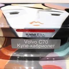 Foto 6 de 10 de la galería millionaire-fair-moscu-2008 en Trendencias