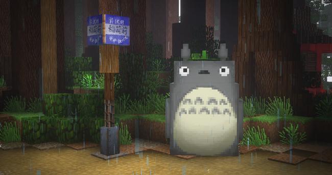Minecraft Totoro 01