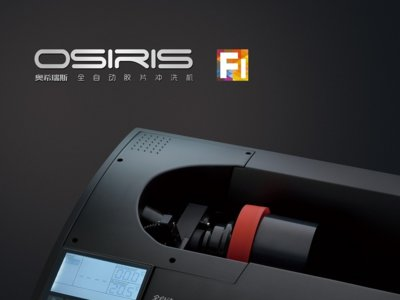 Osiris F1, un procesador de película completo y automático por 1100 euros