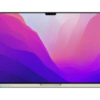 El MacBook Pro tendrá notch según los últimos rumores, y dos variantes: una con el 'M1 Pro' y una con el 'M1 Max'