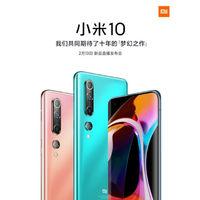 El nuevo Xiaomi Mi 10 se filtra mostrando sus primeras imágenes y detalles: 108 MP, cuatro cámaras y Snapdragon 865