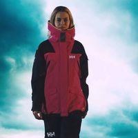 Black Friday 2019: ofertas del día en abrigos y chaquetas Helly Hansen rebajadas hasta medianoche