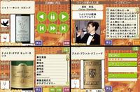 Sommelier DS, nuevo juego sobre enología para Nintendo