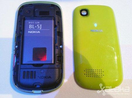 Nokia Asha 200 y Nokia Asha 201