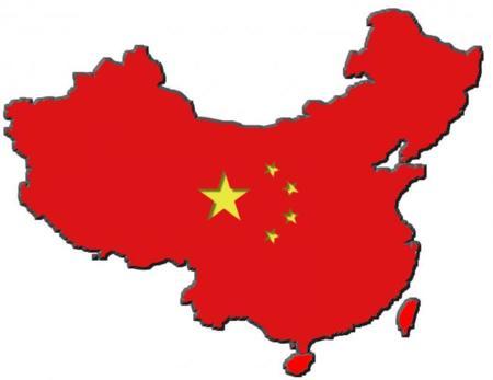 China y su gobierno