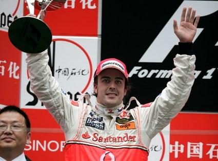 Kimi es la baza de Alonso en Brasil