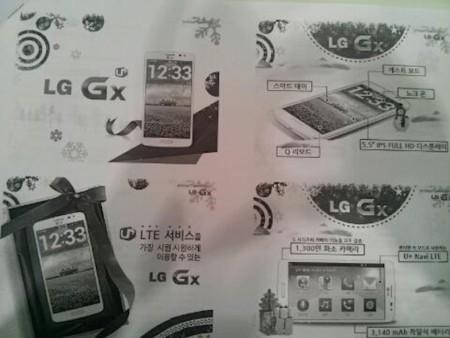 LG Gx se deja ver en publicidad coreana