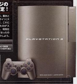 PS3 Edición especial 'MGS 4'