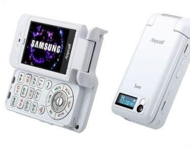 Samsung SCH-B450: el clamshell para los jugones